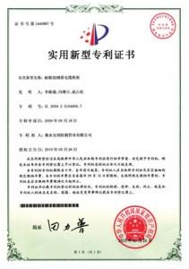 深水井管专利