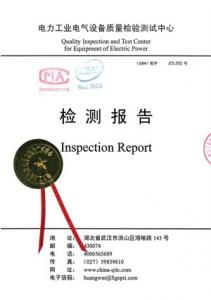 热浸塑电缆保护管检测报告