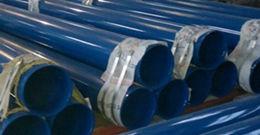 热浸塑钢管成品